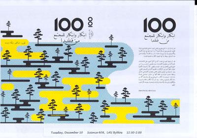 100-innovations-poster.jpg