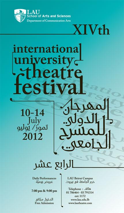 14th-international-university-theatre-festival-poster.jpg