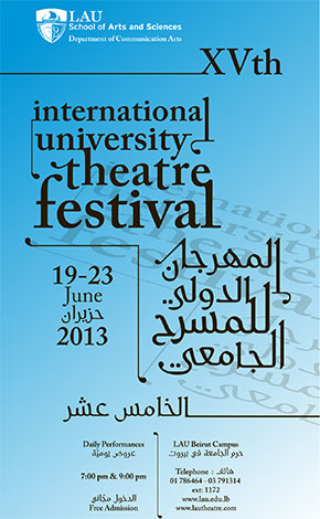 15-international-theatre-festival-poster.jpg