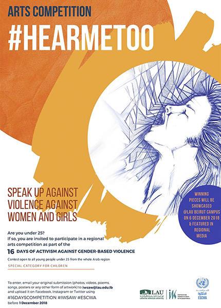 16DaysofActivism-arts-competition-poster.jpg