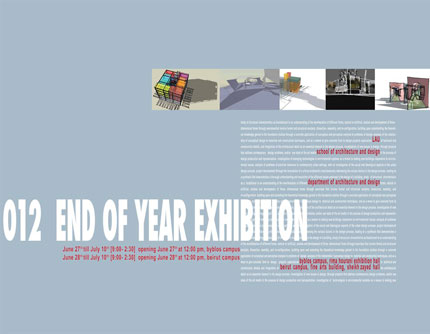 2012-end-of-year-exhibition-poster.jpg
