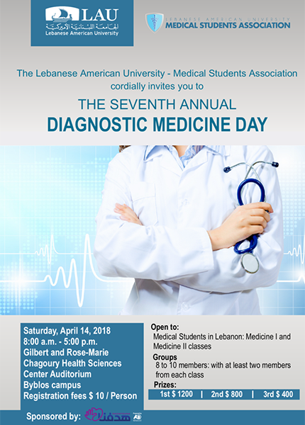 Diagnostic-medicine-day-poster.png