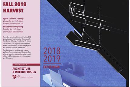 Fall-2018-Harvest-exhibition-poster.jpg
