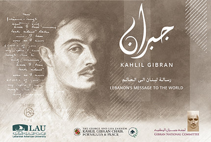 Gibran-conference-poster.jpg