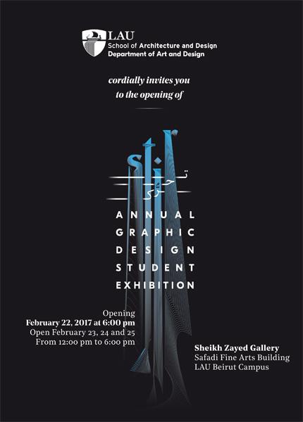 Graph Des Exhibition Poster