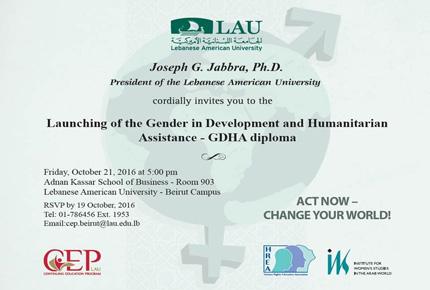 IWSAW-GDHA-diploma-invitation.jpg