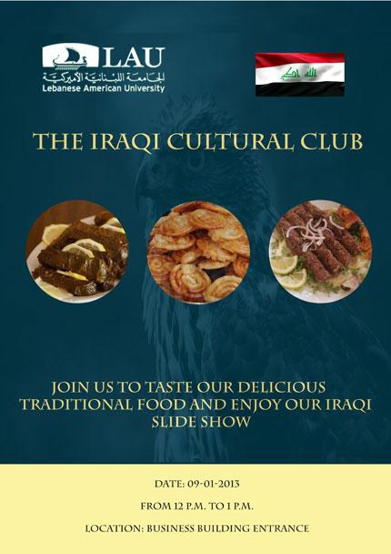 Iraqi-club-poster.jpg
