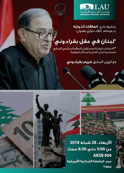 Karim-Pakradouni-Int'l-affairs-poster.png