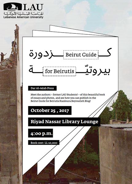 Kazdoura-Beyroutieh-booksigning-poster.png
