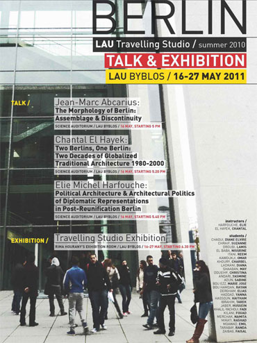 LAU's-travelling-studio-to-berlin-talk–and–exhibition-poster.jpg