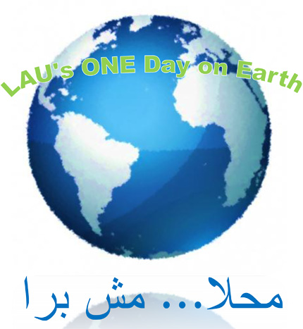 LAU's_One_Day_on_Earth-1.jpg