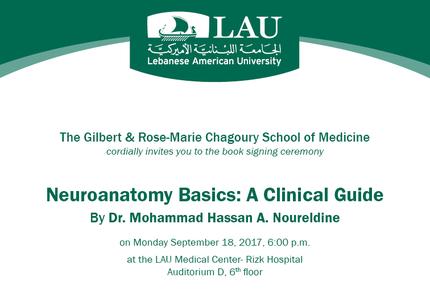 Neuroanatomybasics-booksigning-invitation-card.png