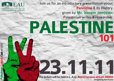 Lecture-Palestinian-Cultural-Club-poster.jpg
