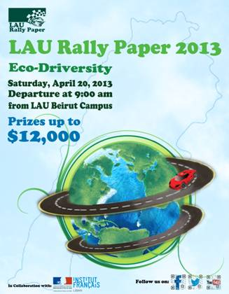 Rally Paper.jpg
