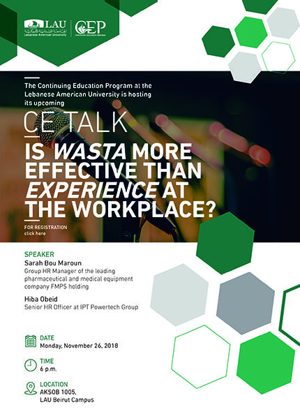 WastaVsExperience-CEP-lecture-poster.jpg