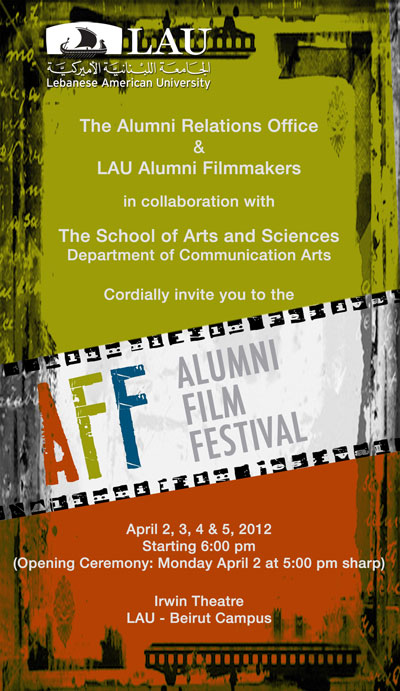 aff-2012-invitation-card.jpg
