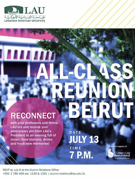 alumni-allclass-reunion-beirut-poster.jpg