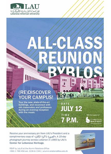 alumni-allclass-reunion-byblos-poster.jpg
