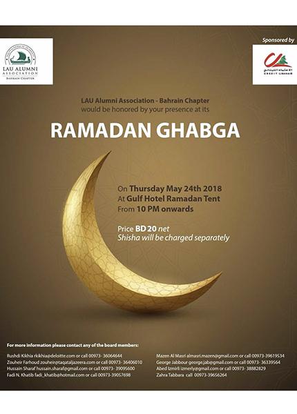 alumni-bahrain-ramadan-ghabga-poster.jpg