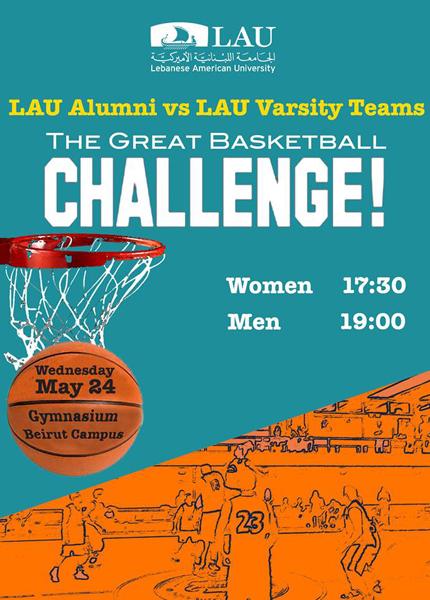 alumni-basketball-challenge-poster.jpg