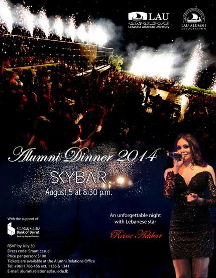 alumni-dinner-2014-for-web.jpg