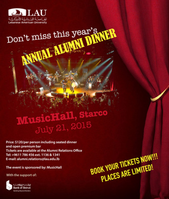 alumni-dinner-2015-poster.jpg