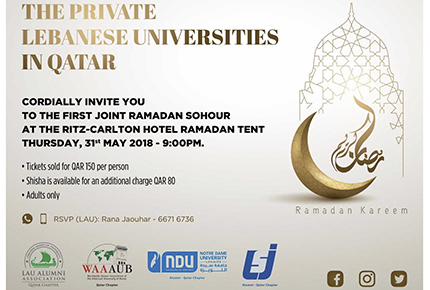 alumni-joint-ramadan-sohour-poster.jpg