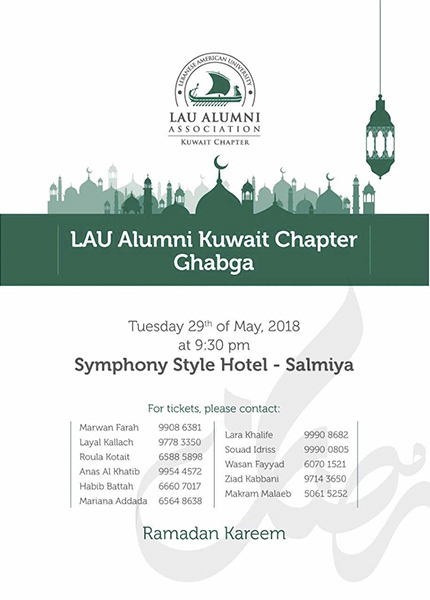 alumni-kuwait-chapter-ghabga-poster.jpg