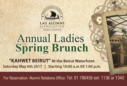 alumni-ladies-spring-brunch-poster.jpg
