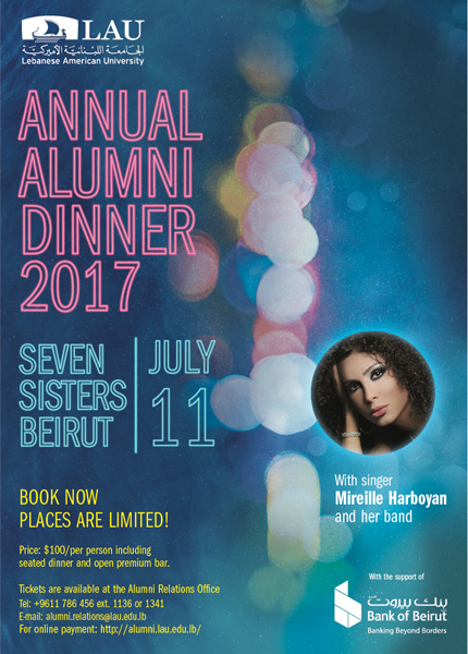 annual-alumni-dinner-poster.png