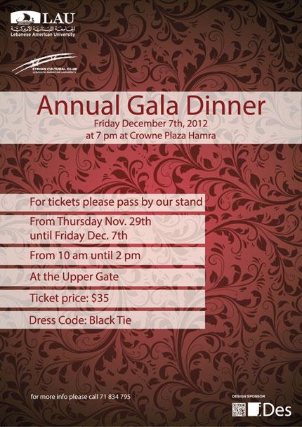 annual-gala-dinner-poster.jpg