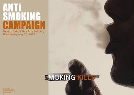 anti-smoking-campaign2010.jpg