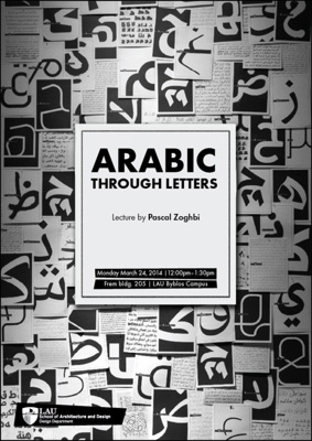 arabic-through-letters-poster.jpg
