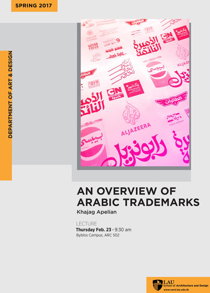 arabic-trademarks-lecture-poster.jpg