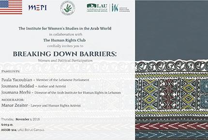 breaking-down-barriers-panel-poster.jpg