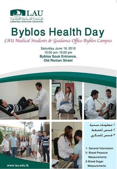 byblos-health-day.jpg