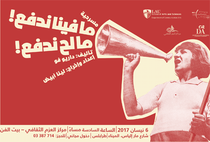 cantpay-wontpay-Tripoli-poster.png