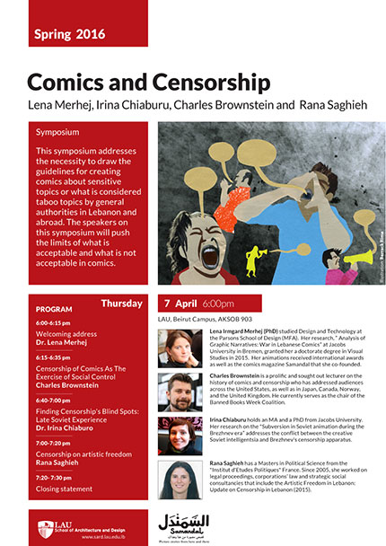 comics-censorship-poster.jpg