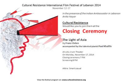 cultural-resistance-poster.jpg