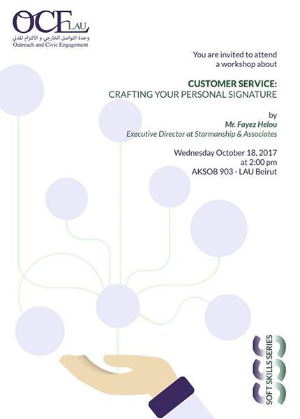 customer-service-workshop-poster.jpg