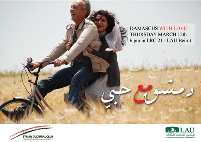 damascus-with-love-poster.jpg