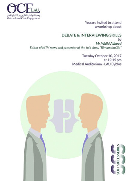 debate-interviewing-skills-workshop-poster.jpg