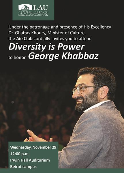 diversity-is-power-poster.jpg
