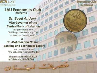 economics-club-lebanese-financial-poster.jpg