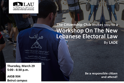 electoral-law-lade-workshop-poster.png