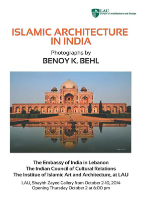 exhibition-islamic-architecture-in-india-poster.jpg