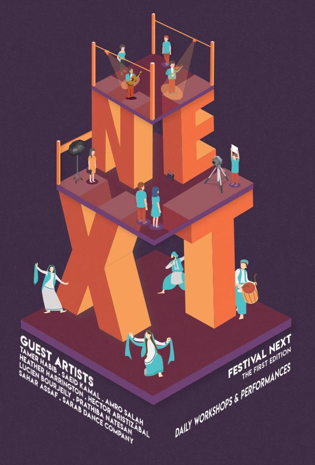festival-next-2017-poster.jpg