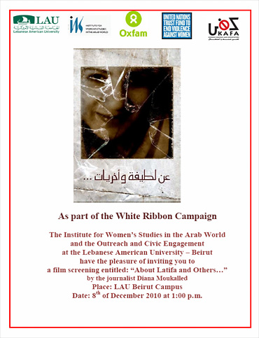 film-white-ribbon-campaign.jpg
