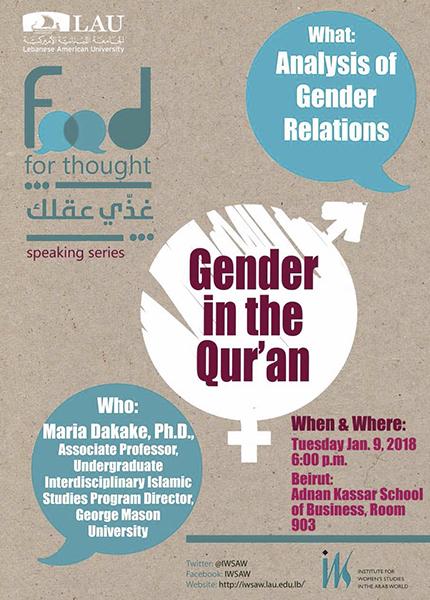 food4thought-genderinquran-poster.jpg