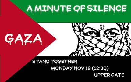 gaza-event-poster.jpg